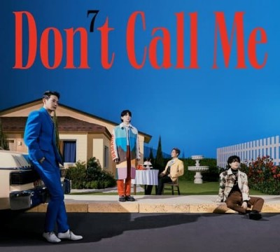 Shinee - Don't call me