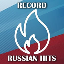Radio Record: Russian Hits