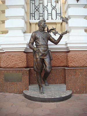 Одесса, Памятник Гоцману. Фильм ликвидация