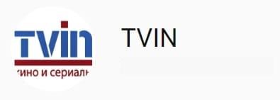 канал TVIN фильмы на YouTube