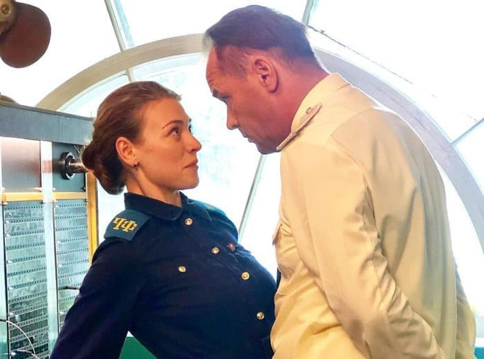 невеста комдива и Максим Аверин