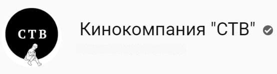 канал Кинокомпания