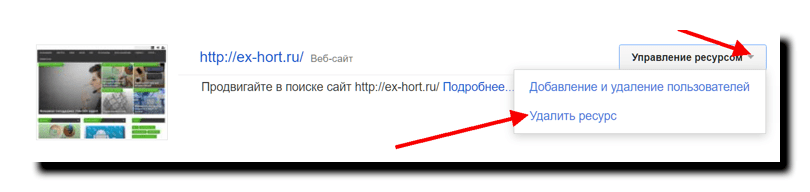 главная страница Search Console